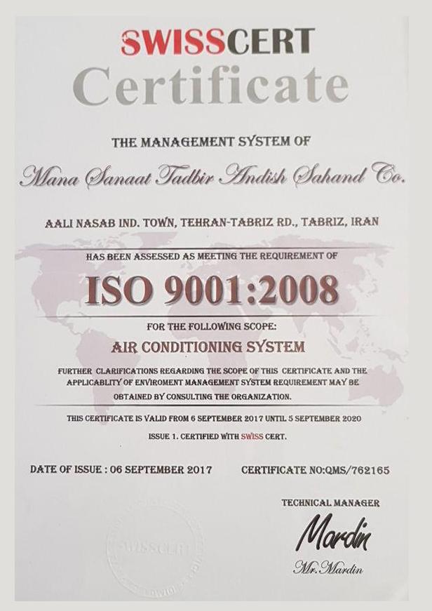 گواهینامه iso9001کولرهای گازی